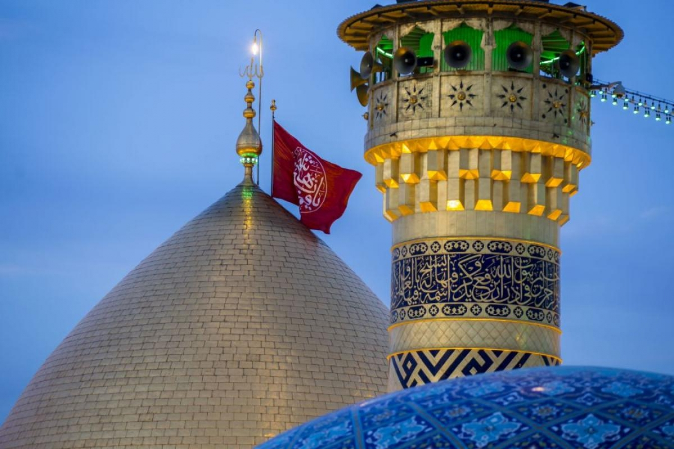 List of some of the projects of the Al-Abbas Holy Shrine